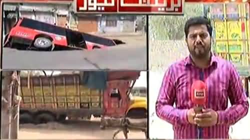After Speedo Bus In Multan, Another Truck Became Victim Of Road Made Up Of Cheap Material