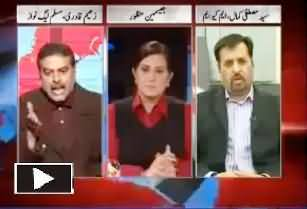 After Watching This Video Can Any One Justify PMLN + MQM Love Affair