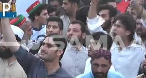Again Mismanagement Reported in PTI Jalsa - Police Doing Air Firing to Control the Crowd