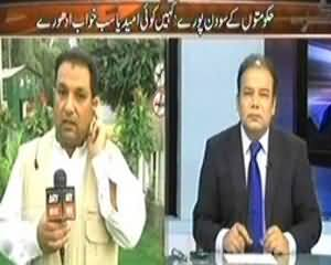 Agar (100 Days Of Government, Is There Any Hope Somewhere?) - 20th September 2013