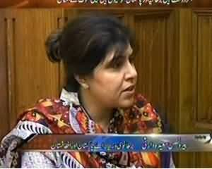 Agar - 26th July 2013 (If Pak-Britain Are Friends Than Why There's Mistrust between Them)