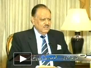 Agar - 3rd August 2013 (Exclusive Interview with Mamnoon Hussain, the President of Pakistan)