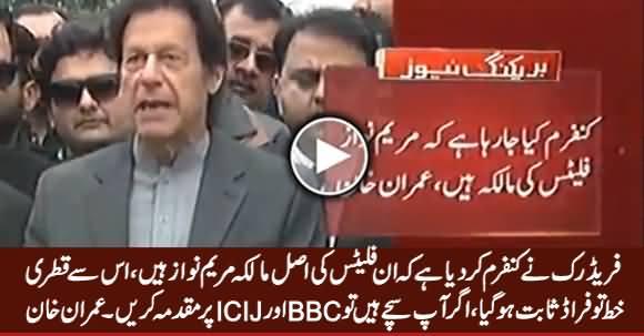 Agar Aap Sache Hain Aur BBC Aur ICIJ Jhote Hain Tu Un Ko Sue Karein - Imran Khan
