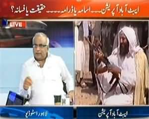 Agar (Abbotabad Operation . .Drama Or Reality) - 7th september 2013