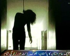 Agar (Aik Aam Admi Ka Pakistan, Bhook, Zillat Aur Zindagi Tamam) – 31th August 2013