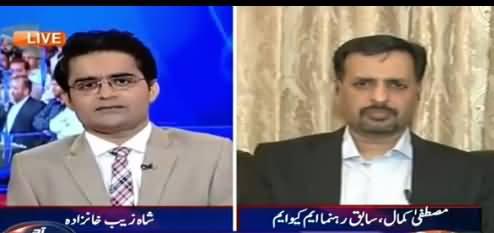 Agar Altaf Hussain Mar Gaya Hota Tu Mein Pakistan Wapis Na Aata - Mustafa Kamal