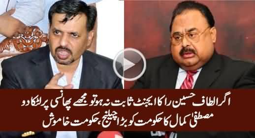 Agar Altaf Hussain RAW Ka Agent Sabit Na Ho Tu Mujhey Phansi Par Latka Do - Mustafa Kamal