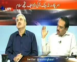 Agar (America, World Bank, IMF Tujhe Salam) - 26th October 2013