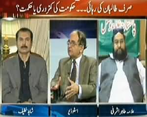 Agar (Are All Taliban Groups Also On Same Page?) – 13th April 2014