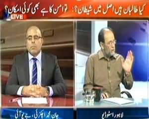 Agar (Are Taliban Real Evils?) - 27th October 2013