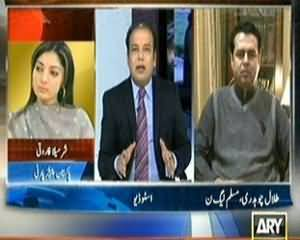 Agar (Awam Bore Hone Lagi) – 17th January 2014