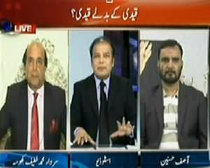 Agar (Awam Ki Hifazat Kaun Kare Ga?) – 26th April 2014