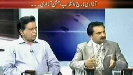 Agar (Azadi March, Revolution and Jashn e Azadi) – 25th July 2014