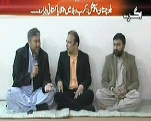 Agar (Baluchistan Special, Hazara Pakistanis in Trouble) – 30th March 2014