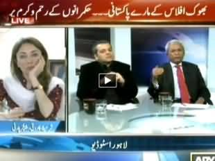 Agar (Bhook Aflas Ke Marey Pakistani) - 9th March 2014