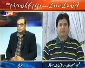 Agar (Boom Boom Team Kion Doom Doom?) - 16th November 2013