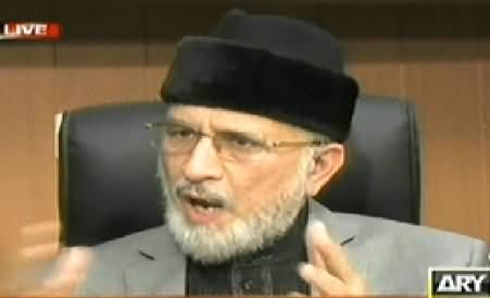 Agar (Dr. Tahir ul Qadri Special Interview) – 4th July 2014