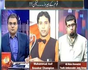 Agar Eid Third Day Special - 18th October 2013