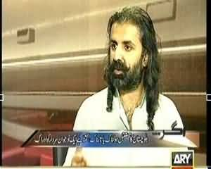 Agar (Exclusive Interview Shahzain Khan Bugti) - 1st September 2013