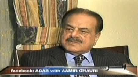 Agar (General (R) Hameed Gul Exclusive Interview) - 4th January 2014