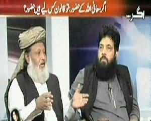 Agar (Geo Morning Show Mein Gustakhi ka Zimadar Kaun?) – 17th May 2014