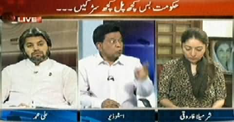 Agar (Govt is Just Constructing Roads and Fly Overs) – 23rd May 2014