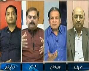 Agar (Great Number of Killings in Karachi) – 3rd May 2014