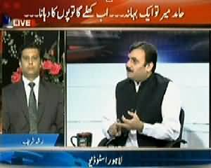 Agar (Hamid Mir Par Attack ISI Ko Badnam Karne Ki Sazish) – 20th April 2014