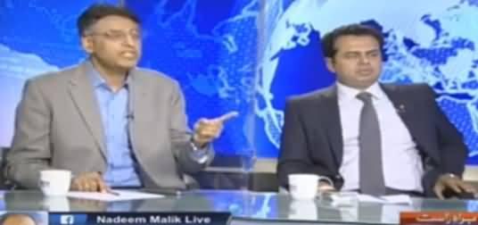 Agar Himmat Hai Tu KPK Ki Govt Gira Kar Dikhayo - Usad Umar's Challenge To Talal Chaudhry