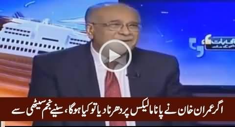 Agar Imran Khan Ne Phir Dharna Diya Tu Kya Hoga - Listen Najam Sethi's Analysis