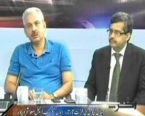Agar (Jahan Bachon Ki Izzat Taar Taar) - 21st September 2013