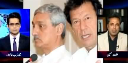 Agar Jahangir Tareen Disqualify Ho Gaye Tu PTI Ko Bara Jhatka Lage Ga - Talat Hussain