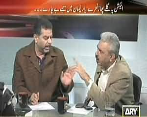 Agar (Kaun Bayan Kare Ga Awam Ke Masail?) - 11th January 2014