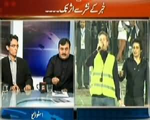 Agar (Khabar Ke Nashar Se Asar Tak) – 5th April 2014