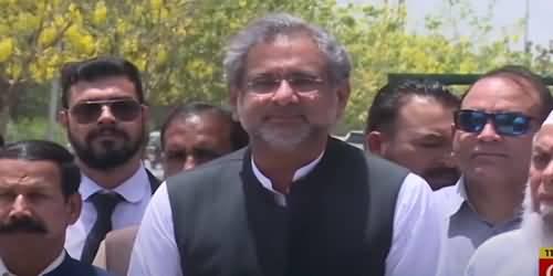 Agar Koi Sharam Haya Hai to Chairman NAB Jaali Case Khatam Karen - Shahid Khaqan Abbasi