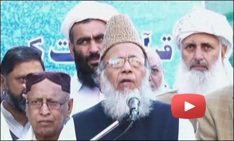 Agar KPK Govt. Giraney Ki Koshish Ki Gayi To Lakhon Loog Sarkon Par Aa Jayein Ge - Munawar Hassan