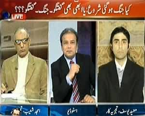 Agar (Kya Operation Shuru Ho Gya Ya Nahi) – 22nd February 2014