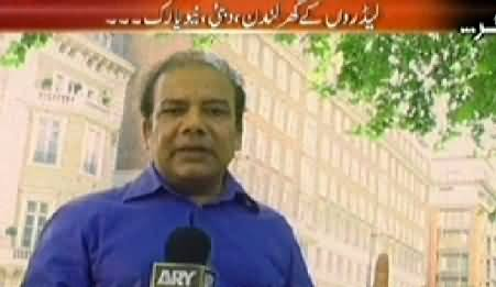 Agar (Leaders Houses in London, New York and Dubai) – 15th June 2014