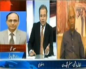 Agar (London Police Altaf Hussain Ke Khilaf Kyu?) – 15th December 2013