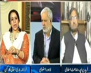 Agar (Malala Jeeti Ya Hari, Filhal Boht So Pe Bhari) - 11th October 2013