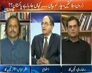 Agar (Mazhab Ya Culture? Qanoon Ya Riwaj?) - 22nd November 2013
