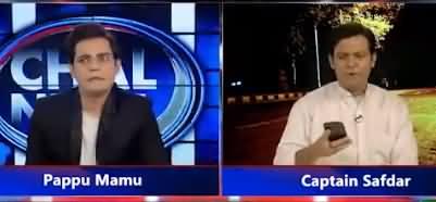 Agar Mera Susar Jhota Hai Tu Is Ka Matlab Yeh Nahi Ke Main Bhi Jhota Hoon - Funny Parody of Capt. Safdar