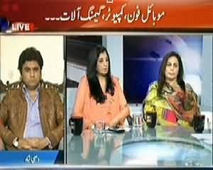 Agar (Mobiles, Computers and Games, Pros and Cons) - 16th March 2014