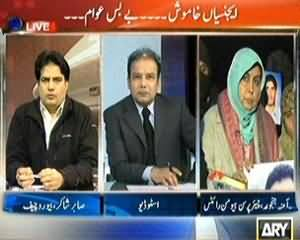 Agar (MQM Allegations and Arrests) - 6th December 2013