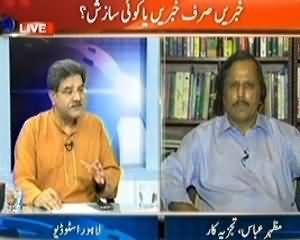 Agar (MQM & International Media) - 14th September 2013