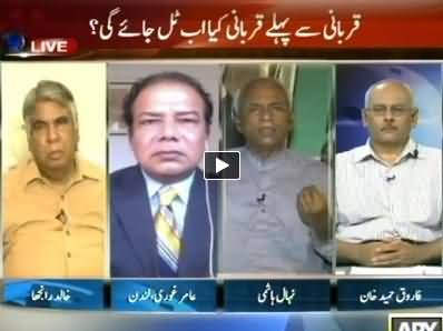 Agar (Musharraf Once Again Problem For Govt) – 13th June 2014