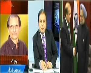 Agar (Nawaz Manmohan Mulaqat, What are the Expectations?) - 29th September 2013