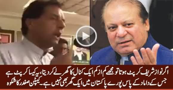 Agar Nawaz Sharif Corrupt Hota Tu Mujhe Aik Kanal Ka Ghar Le Ker Daita - Captain (R) Safdar