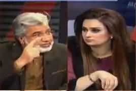 Agar Nawaz Sharif Ko Jail Mein Kuch Ho Gaya Tu... Ansar Abbasi Analysis