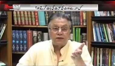 Agar Nawaz Sharif Nasha Hai To Bohat Hi Ghatiya Kism Ka Nasha Hai - Hassan Nisar